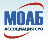 Ассоциация СРО «МОАБ»