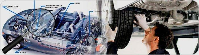 Независимая экспертиза автомобиля после ремонта