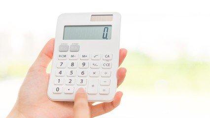 Нюансы оценки стоимости оборудования