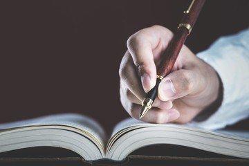 В чем особенность проведения судебной автороведческой экспертизы?