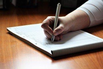 Объективная почерковедческая экспертиза подписи