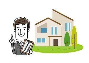 Оценка ущерба в случае изъятия имущества для федеральных или муниципальных нужд