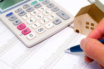 Как выполнить оценку для оспаривания кадастровой стоимости