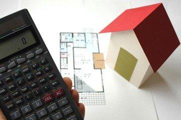 Вопросы кадастровой оценки земельных участков