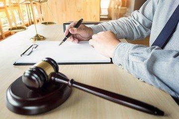 объект судебной экспертизы