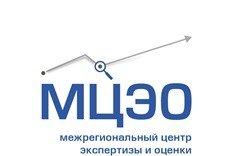 Крымское представительство Межрегионального центра экспертизы и оценки