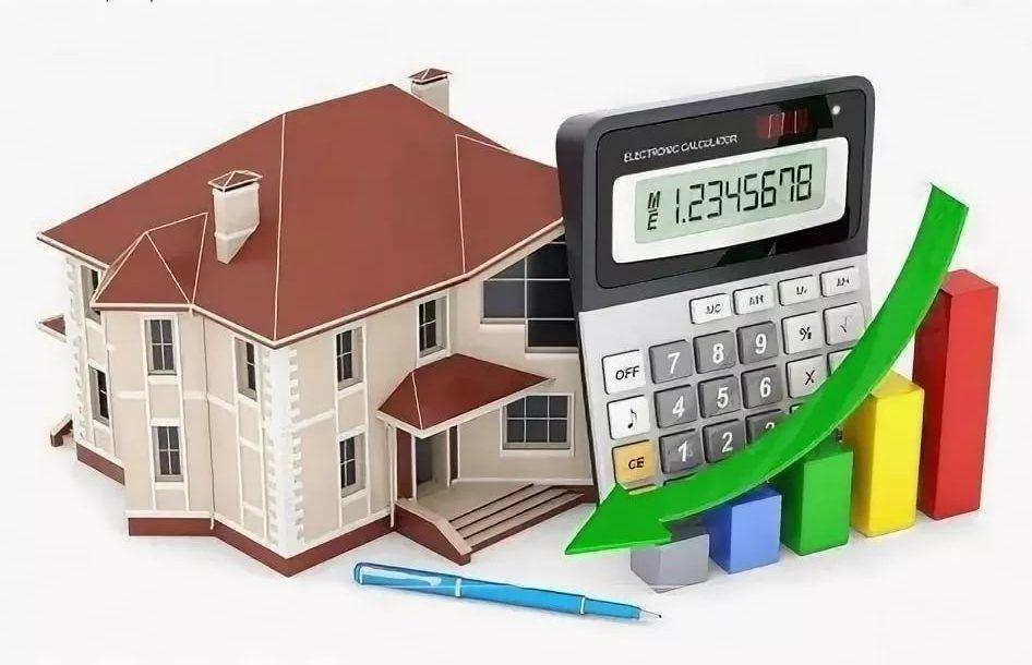 Оспаривание кадастровой стоимости квартир